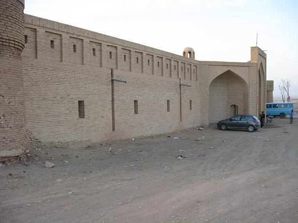 Bistoon Wall